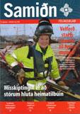 2006-1samidn